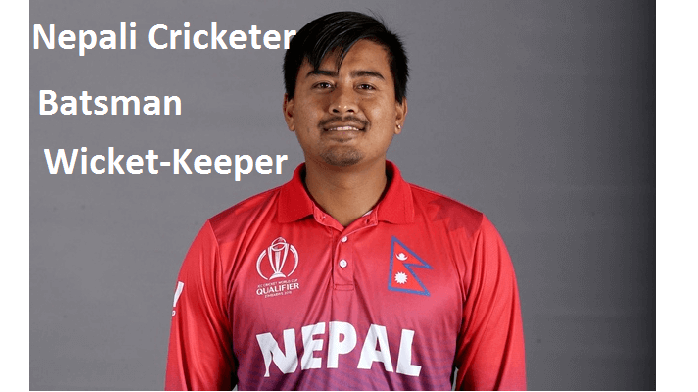 Gyanendra Malla's Biography